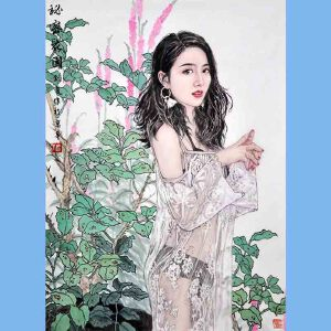 中国美协会员,中国国家机关美术协会会员,中国女画家协会会员刘夏(秘密花园)23