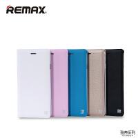[礼品卡]Remax 翻盖式iPhone6/6s手机壳 苹果4.7寸保护套 翻盖简约皮套 包邮 Remax/睿量