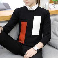 衬衫领毛衣男士假两件秋冬季针织衫韩版修身带领毛线衫潮流线衣服