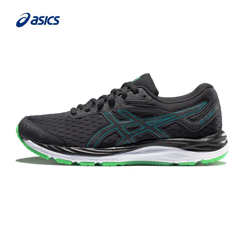 ASICS 缓震透气男女童鞋运动鞋GEL-CUMULUS 20 GS 1014A003