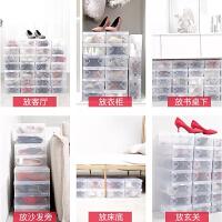 透明收纳 10个装 透明盒塑料抽屉式盒宿舍子收纳盒塑料整理箱简易 升级女士翻盖白6个