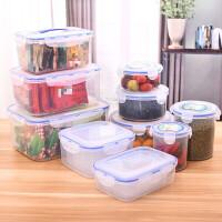 塑料盒 长方形 保鲜盒塑料带盖小号饭盒加厚微波便携密封盒套装长方形圆形水果盒 长方形三件套 大中小