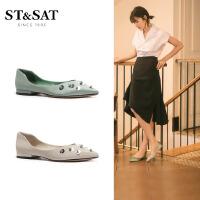St&Sat/星期六春季新款尖头低跟亮片浅口女鞋SS01111040