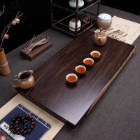 整块黑檀木茶盘家用功夫茶具简约原木实木茶台排水茶托茶海