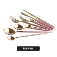 创意玫瑰金304不锈钢刀叉勺筷西餐餐具粉金系列牛排刀叉套装家用