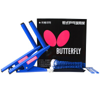 蝴蝶Butterfly NT01嵌式乒乓球�W架 乒乓球桌�W架�W柱 (�W+�W架)