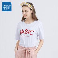 [限时秒杀:34.5元,仅限8.16-19]真维斯短袖T恤女 2019夏装新款少女纯棉圆领韩版修身体恤