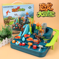 青蛙吃豆玩具趣味吃豆豆子贪吃豆机儿童游戏子互动抖音同款 军绿色 恐龙大冒险