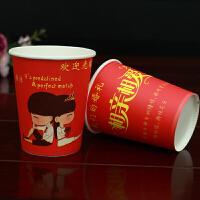 婚庆用品一次性纸杯筷子桌布结婚用品喜庆加厚婚宴喜杯喜碗