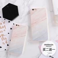 苹果6手机壳6s日韩文艺蓝粉大理石硅胶保护phone6plus手机套
