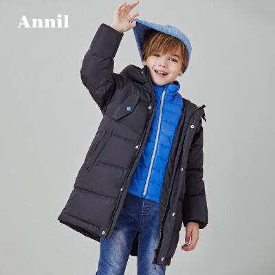 【2件45折:495】安奈儿童装男童冬季新款保暖撞色假两件中长款羽绒服 版型时尚,假两件,撞色拉链