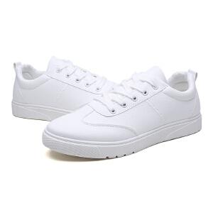 男鞋小白鞋运动休闲学生板鞋
