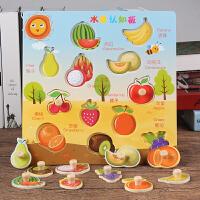 儿童木质拼图玩具宝宝认知早教益智拼板