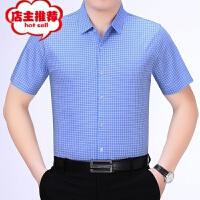 短袖衬衫男夏季款中年男士时尚高档桑蚕丝半袖小格子商务休闲衬衣