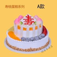 新款祝寿仿真生日蛋糕欧式水果鲜奶花卉寿桃假塑胶蛋糕样品