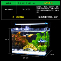 真水草玻璃鱼缸水族箱小型客厅桌面家用生态草缸装饰造景金鱼缸
