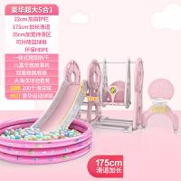 幼儿直板滑梯 滑梯儿童室内家用小型滑滑梯秋千单个宝宝小孩组合幼儿园家庭婴儿 豪华超大5合1【全方位玩法+运动球架+球池