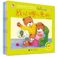 小熊满满健康系列故事绘本 身体探索绘本(套装)(共5册)