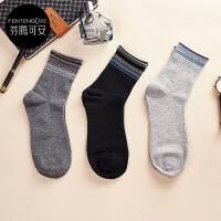 芬腾可安 袜子男士休闲棉袜简约纯色运动透气舒适中筒袜均码三条装礼盒装