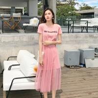时尚品牌很仙的法国小众网纱连衣裙2019新款夏季很仙的套装仙女长裙子女夏SN6480 粉色