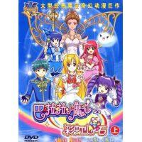 动画片 巴拉拉小魔仙之彩虹心石 上 9DVD 正版DVD