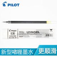 百乐笔芯 BLS-WG-38 中性笔芯 百乐水笔芯0.38