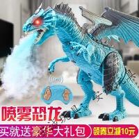 儿童电动恐龙玩具遥控霸王龙儿童大号喷火电动恐龙玩具仿真恐龙动物智能机器人男孩玩具