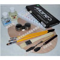 初学油画套装 油画工具 马利颜料+调色板+画笔等油画用品9件套