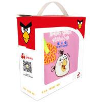 愤怒的小鸟:我不怕 未小西 北京理工大学出版社