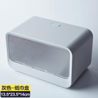 卫生纸盒卫生间纸巾厕所家用免打孔创意防水抽纸卷纸筒厕纸置物架