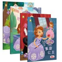 (平装版)全4册 非凡小公主苏菲亚 完美的下午茶+真假公主+皇家的宠物事件+兔子魔法