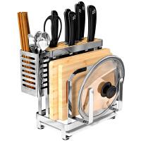 加厚 刀架置物架 筷子筒砧板架 免打孔 锅盖架厨房置物架刀具架 厨房收纳架子