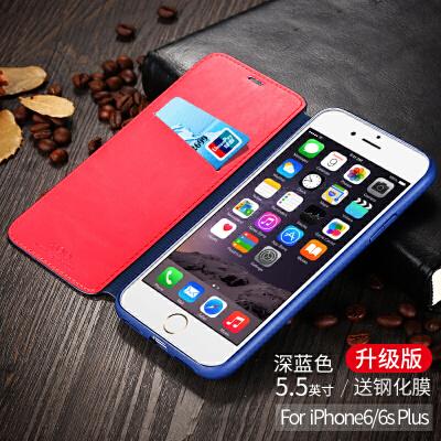 iPhone6plus手机壳6s苹果翻盖式皮套插卡保护套全包防摔六男女款 【升级版&gt