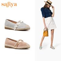 【3折再减80】Safiya/索菲娅新款单鞋深口平底渔夫鞋女鞋SF91111304