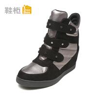 Daphne/达芙妮旗下鞋柜 冬季韩版潮流高帮女鞋内增高圆头短靴女
