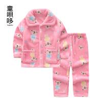 春秋季法兰绒儿童睡衣女孩长袖珊瑚绒家居服加厚套装