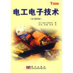 电工电子技术 (美)Stan Gibilisco ,刘欣,孙鹏,孙伟 科学出版社