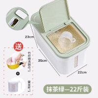 储米桶米箱20斤塑料防虫面粉桶厨房米缸5kg大米罐家用10kg装米桶