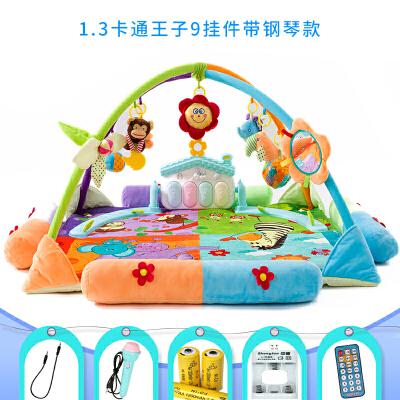 六一儿童节礼物婴儿健身架用品多功能床铃益智游戏垫宝宝音乐游戏毯脚踏钢琴健身架满月子礼物双胞胎可用