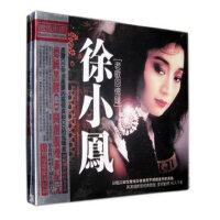 【正版】徐小凤经典精选 黑胶CD珍藏版 每一步 明月千里寄相思