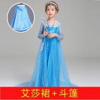万圣节冰雪奇缘公主裙女童爱莎爱沙公主连衣裙生日礼服艾莎表演服