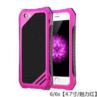 iPhone6S手机壳防摔苹果6plus保护套三防金属磨砂全包5.5硅胶潮男女4.7寸防摔套6spl