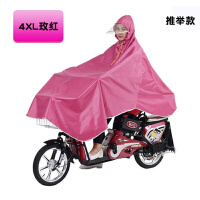 单人雨衣自行车单人雨披雨衣电瓶车男女士加厚加大透明帽檐 X