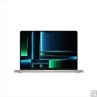 Apple 2019新品 MacBook Pro 16【带触控栏】九代六核i7 16G 512G 银色 笔记本电脑 轻