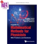 【中商海外直订】A Guide to Mathematical Methods for Physicists: Wit