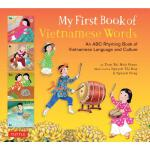 【预订】My First Book of Vietnamese Words: An ABC Rhyming Book