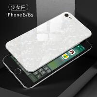 苹果7plus手机壳iphone7硅胶6plus女款潮牌全包防摔6s玻璃壳8p仙女贝壳纹ins网红同