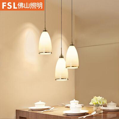佛山照明led餐厅灯现代简约餐吊灯吧台吊灯三头饭厅灯具创意个性 吊线长短可调 简约大气 高透光灯罩