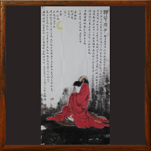 原创画《禅心向月》李志远ML3793 中国艺术文化研究会理事 高级画师