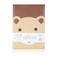 GuangBo/广博GBP0537(棕色) 25PU仿真皮笔记本子宝宝日记记事本 记录和管理由怀孕到宝宝两岁期间的回忆